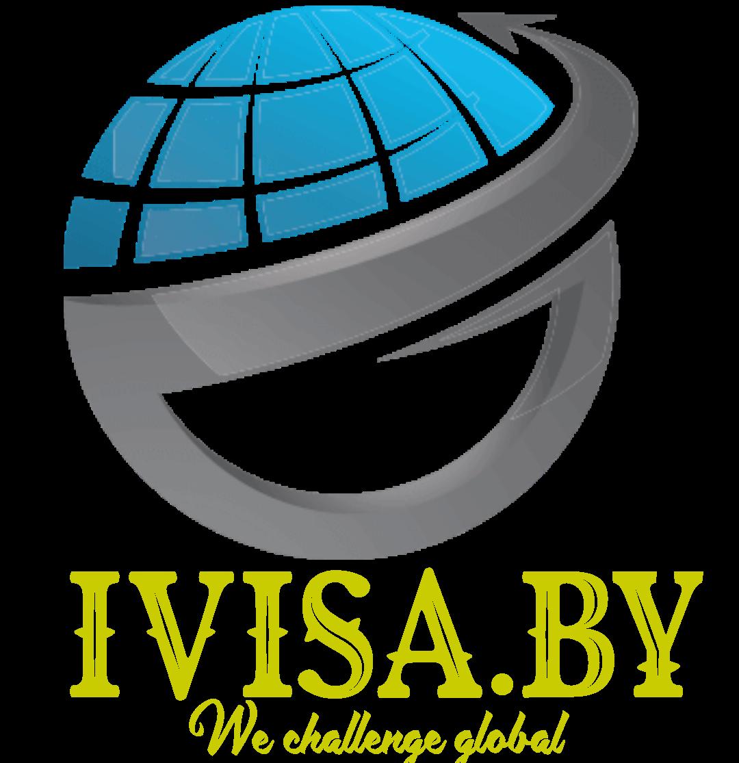 Лучший визовый центр в минске. Виза в любую страну — IVISA.BY
